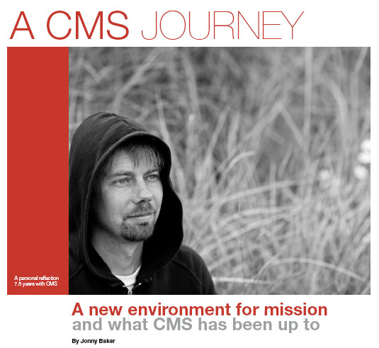 Cmsjourneycover