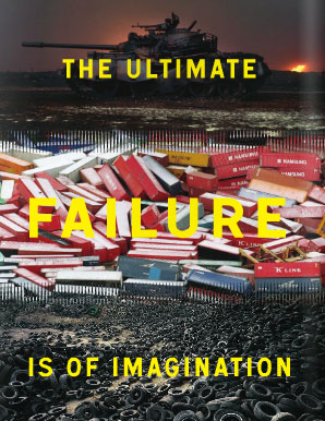 Failure-of-imagination